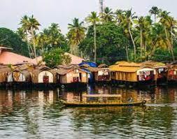 Be Tours – Kerala Tour Operators