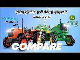 Compare Tractor in India