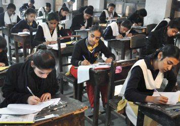 Gujarat Board 10th Highest Result 2020