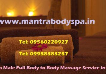 Mantra Body Spa Centre in Delhi