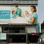 Ovum Woman & Child Speciality