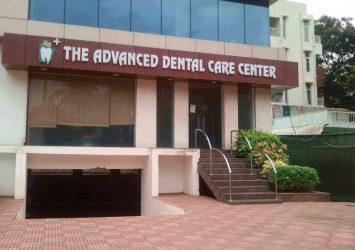 The Advanced Dental Care Center | Best Dental Clinic in Vizag