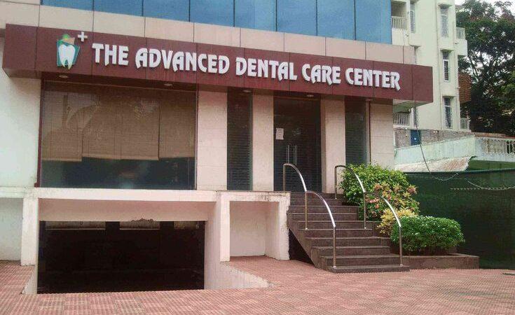 The Advanced Dental Care Center   Best Dental Clinic in Vizag