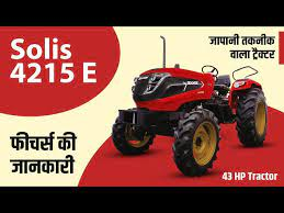 Solis Tractor Price 2020, Specifications and Review