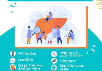 Best Gastrologist and Liver Specialist Doctor   Dr. Vatsal Mehta